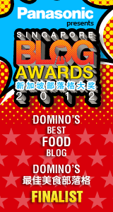 sg blog awards 2012