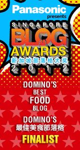 sg blog awards 2012