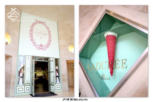 Laduree-at-Louvre