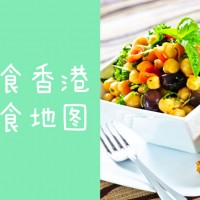 Hong-Kong-Vegetarian-Places