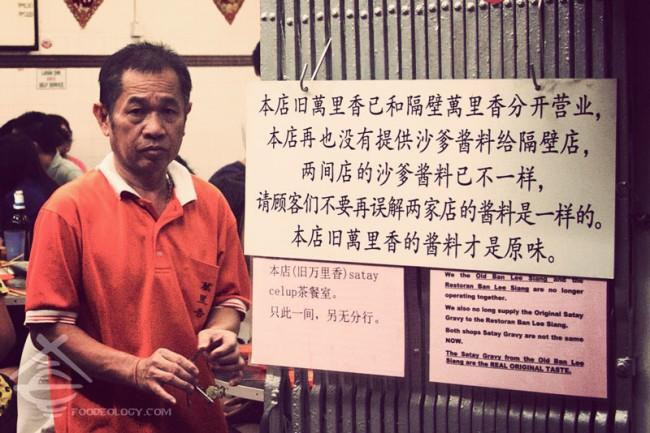 Restoran-Ban-Lee-Siang_Malacca