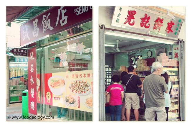 Guan-Ye-Jie_Macau