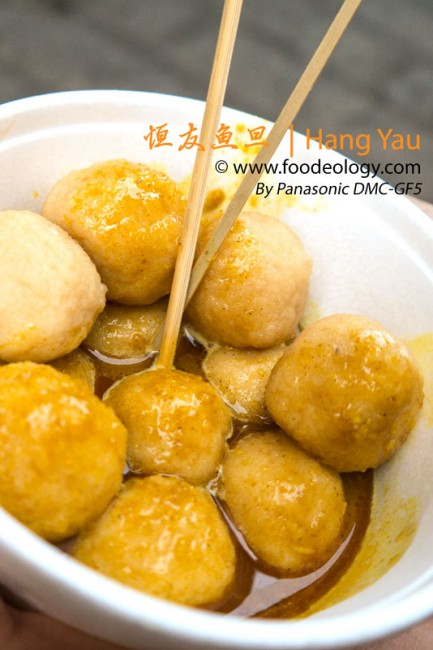 Hang-Yau-Fishball_Macau