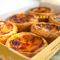 Lord-Stows-Bakery_Egg-Tarts