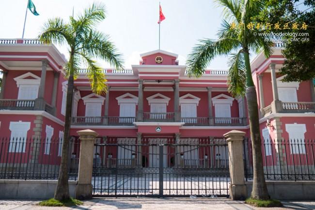 Macau-Government