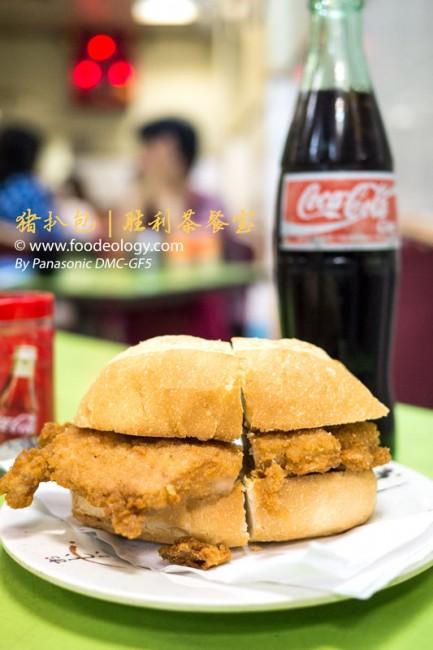 Sing-Lei-Cha-Chaan-Teng_Pork-Chop-Bun-and-Coke