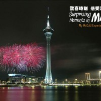 Surprising-Moments-in-Macau-2012