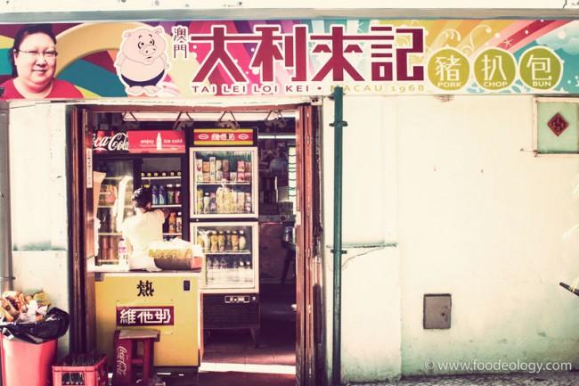 Tai-Lei-Loi-Kei_Macau