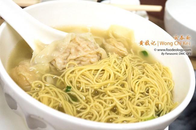 Wong-Chi-Kei_Noodles