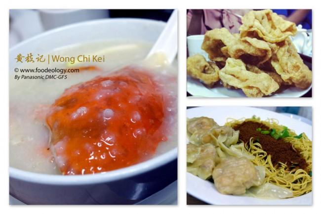 Wong-Chi-Kei_Others
