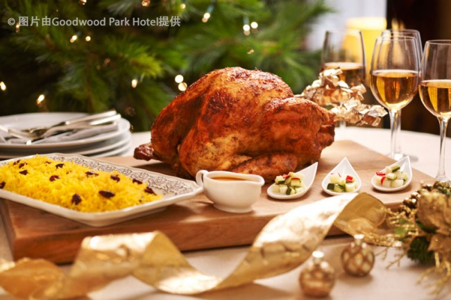 Baked-Singapura-Turkey-Set_Goodwood-Park-Hotel