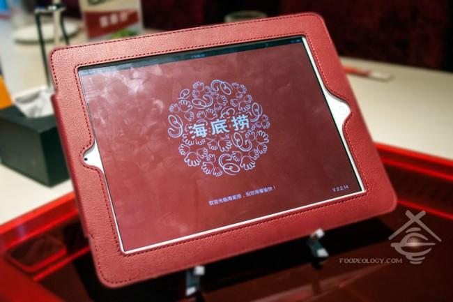 Hai-Di-Lao-Hot-Pot_iPad