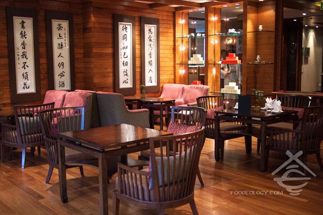 Tian-Fu-Tea-Room