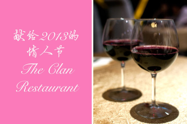 The Clan Restaurant