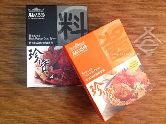 Sauces_JUMBO-Seafood