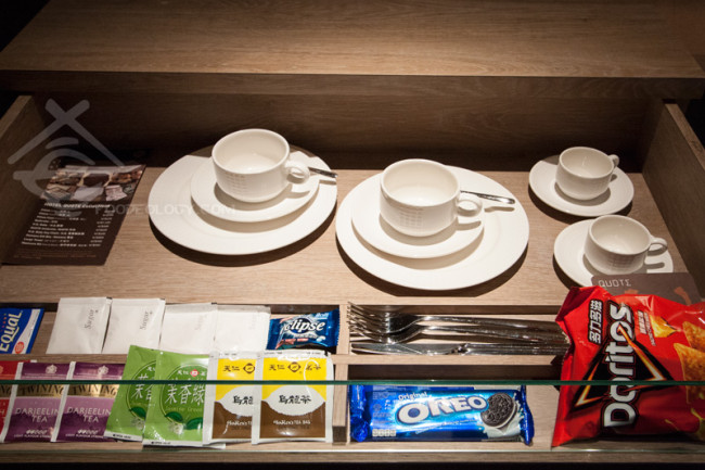 Tea-and-Snack_HOTEL-QUOTE-Taipei