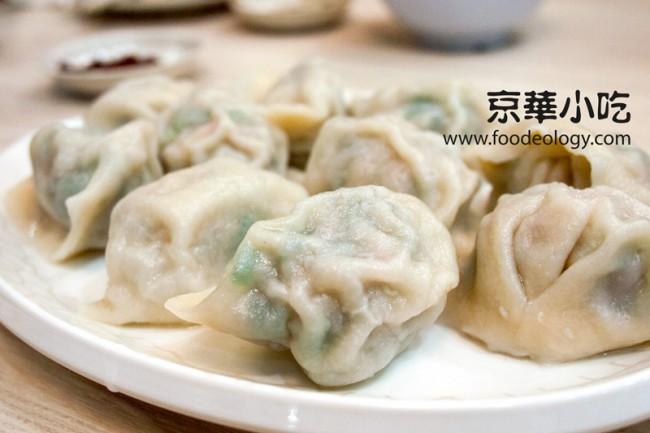 Jing-Hua-Restaurant