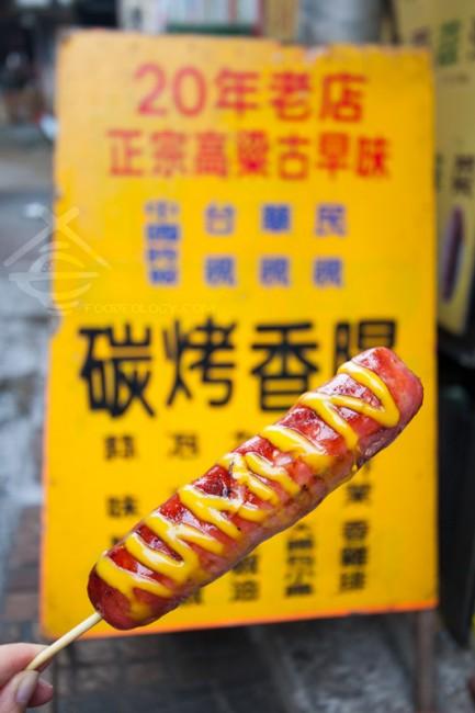 Gu-Zao-Wei-Chargrilled-Sausage_Ping-Xi
