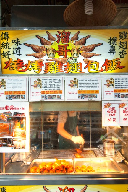Liu-Ge-Stuffed-Chicken-Wings Stall_Shi-Fen