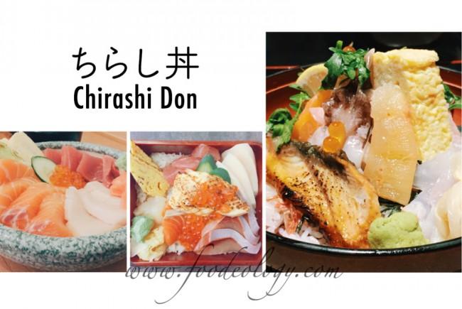 你若盛开,蝴蝶自来——海鲜饭(Chirashi Don)之货比三家 [新加坡]